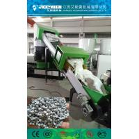 China High quality plastic recycling machine price / plastic recycling and granulation wholesale