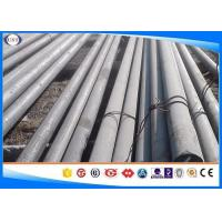 China DIN 34CrMo4 Hot Rolled Steel Bar , Modified Alloy Steel Round bar , With Peeled &Polished Surface , Dia:10-320mm wholesale