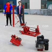 China QZ-3 portable geological engineering drilling rig wholesale