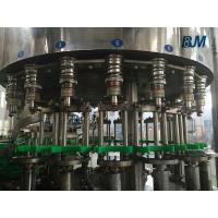 China Automatic Milk Hot Filling Machine 5 In 1 Sus304 Stainless Steel wholesale