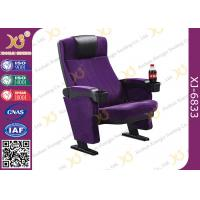 China Fabric Covered  Multiple Row Number Customized Tip Up Movie Theatre Seating Chairs wholesale