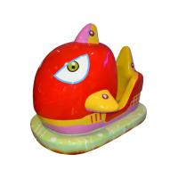 China Strong Durable Animal Kiddie Rides Plastic Material For Entertainment Center wholesale