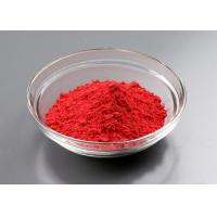 China Stable Color Ability Paint Pigment Powder C.I No. 74160 For Paint Coatings wholesale