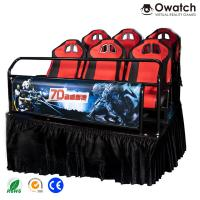 Buy cheap Around the world Hot selling virtual reality experience 5d 7d cinema simulator from wholesalers