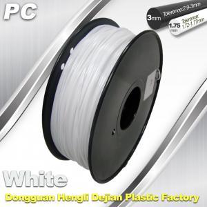 China 1.75 / 3.0 mm  PC Filament  Blue for RepRap , Cubify 3D Printer wholesale