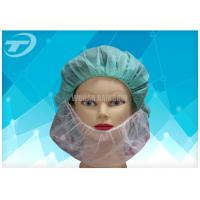 China Non - woven beard cover single elastic , made from SBPP fabric , soft and breathable wholesale