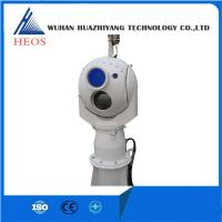 China EOS Electro Optical Systems With Radar For Low Altitude Tracking And Surveillance wholesale