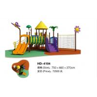 China Cheap Outdoor Children Palyground with Climbing Frame for Fun Kids with Slide Set on sale