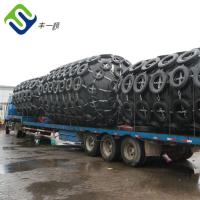China Passed ccs marine inflatable rubber pneumatic Yokohama fender ship /vessel/boat safety Yokohama rubber fender wholesale