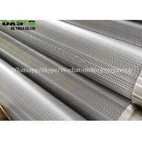 Buy cheap 245mm out dia wedge wire screen pipe screen sleeve for deep water well from wholesalers