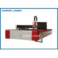 China Water Cooling Fiber Laser Cutting Equipment High Efficiency With Exchange Table on sale