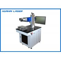 China Ultraviolet Laser Source Industrial Laser Marking Machine Low Power Consumption wholesale