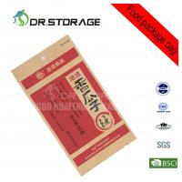 China Fin Seal Recycled Sunflower Seed Lamination Paper Food Package on sale