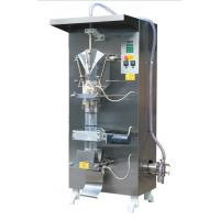 China 220V / 50Hz Food Automatic Packing Machine Powder Packaging Equipment wholesale