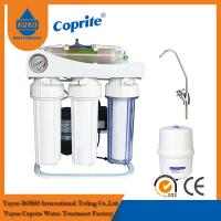 China Domestic 50 / 75 / 100GPD Home Under Sink Water Filter System For Home wholesale