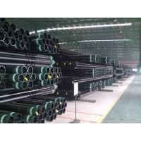 China API 5CT Oil Casing on sale