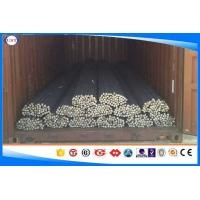 China Din1.2713 Hot Rolled Tool Steel Round Bar Hot Work With Black / Turned Surface wholesale