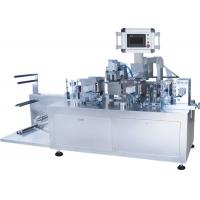 China Four Sides Horizontal Form Fill Seal Machine High Speed And High Precision wholesale