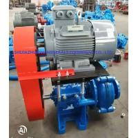 China Rubber Lined Slurry Pump 3 / 2 C AHR with Siemens Electric Motor Connected by Belts & Pulleys on sale