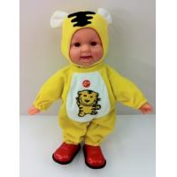 Buy cheap 40cm laughing vinyl Simulation baby doll, can be children toy and gift from wholesalers