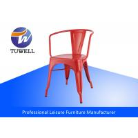 China Professional Strong Patio Metal Tolix Armchairs Stackable For Leisure wholesale