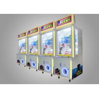 China Toy Vending Game Luxury Gift Arcade Prize Machines With Ball Refilling Function wholesale