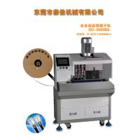 China Terminal Wire Stripper Crimper Automatic Wire Crimping Machine Pressure Connection Once wholesale