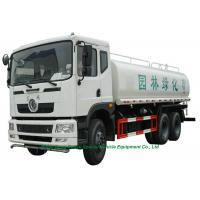 China 24000L Water Sprinkler Truck  With  Water  Pump Sprinkler For Water Delivery and Spray wholesale