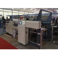 China Pvc Film Lamination Machine 0-35m/Min Speed For Precoat And Printing wholesale