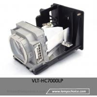 China Best Sales Replacement Projector Lamp with housing for MITSUBISHI HC6500 Projector wholesale