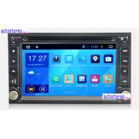 China 6.2 Inch Android 4.2.2 Japanese Car Stereo GPS Navigation for Nissan wholesale
