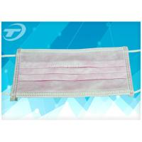 China Customized Disposable surgical  Non-woven 3 ply face mask earloop Anti Pollution wholesale