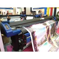 China 4 Color Inkjet Epson DX7 Printer UV Roll tol Roll printer with High Precision CE Certificate wholesale