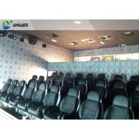 Quality Ex - aggerative Motion 9D Cinema System 9D Simulator For Wonderful 9D Movies for sale