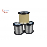 China 5 Strands Heating 0.287mm Nichrome Resistance Wire wholesale