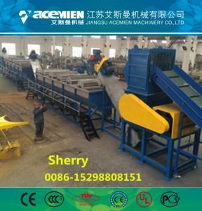 China PP PE HDPE LDPE plastic film woven bagplastic recycling machine washing machinery washing line (1000kg/h) wholesale