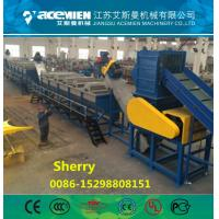 Buy cheap PP PE woven bag plastic recycling machine washing machinery washing line from wholesalers