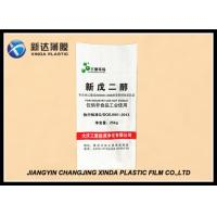 Quality Moisture Resistance Form Fill And Seal Film PE Plastic Bag For Chemical for sale