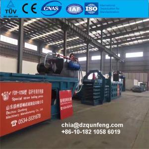 China Paddy straw hydraulic baler machine with CE wholesale