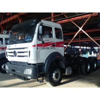 China Beiben 10 wheel prime mover 2642 420hp haulage truck head wholesale