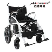 China Adjustable Electric Folding Wheelchair Comfortable 360°Universal Control wholesale