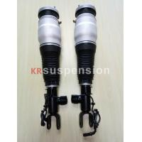 China HYUNDAI KIA Air Suspension Shocks Absorbers Front OEM 54611-3N500 54621-3M500 wholesale