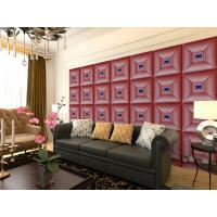 China Parlour Decorative Leather Textured 3D Wall Panel Embossed Indoor Wall Decals wholesale