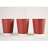 China Corrugated Disposable Ripple Coffee Cups , Triple Wall Paper Coffee Cups wholesale