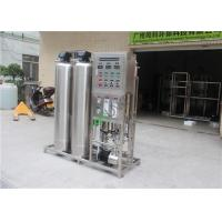 1000LPH RO Water Treatment Plant With 1.5kw Power Reverse Osmosis System