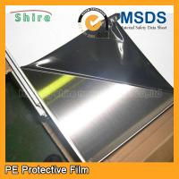 China Stainless Steel Sheet PE Protective Film Polyethylene Tape With Rubber Glue wholesale