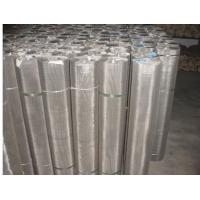 China 316 Stainless Steel Wire Mesh/Screen on sale