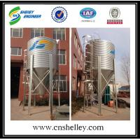 small steel grain silo used farm silo for sale of grainsilo. Black Bedroom Furniture Sets. Home Design Ideas