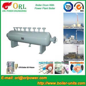 China ORL electric boiler mud drum Power SGS , Boiler Mud Drum certification wholesale
