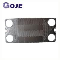 Buy cheap Plate Type Heat Exchanger Parts For Industrial Plate Heat Exchangers N35 from wholesalers